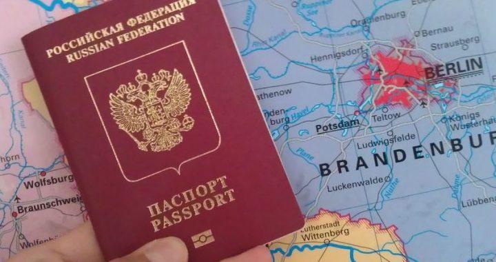 Запись на подачу документов загранпаспорт волгоград